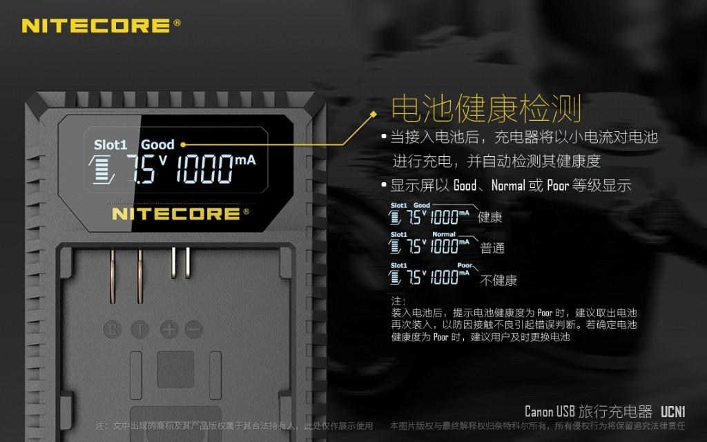 ucn1-cn-10.jpg