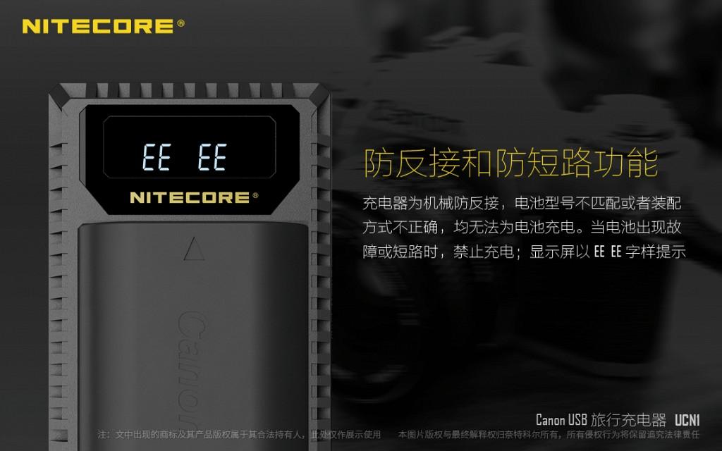 ucn1-cn-12.jpg