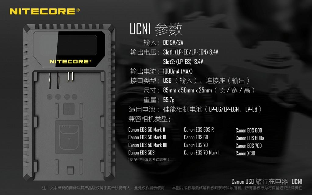 ucn1-cn-16.jpg