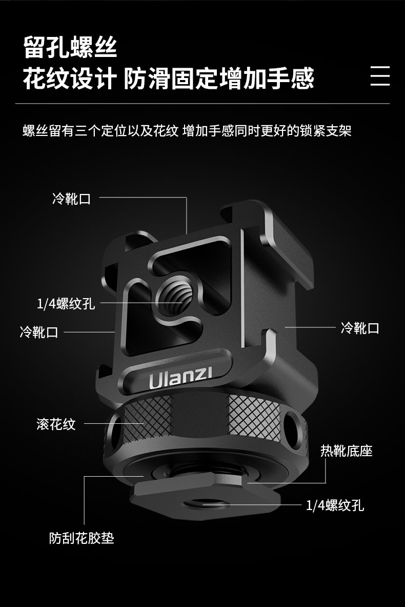 ulanzi-pt12-05.jpg