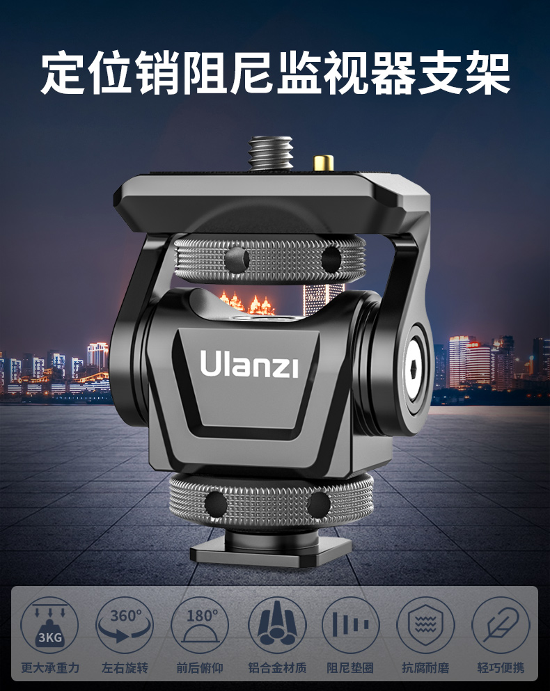 ulanzi-u150-01.jpg