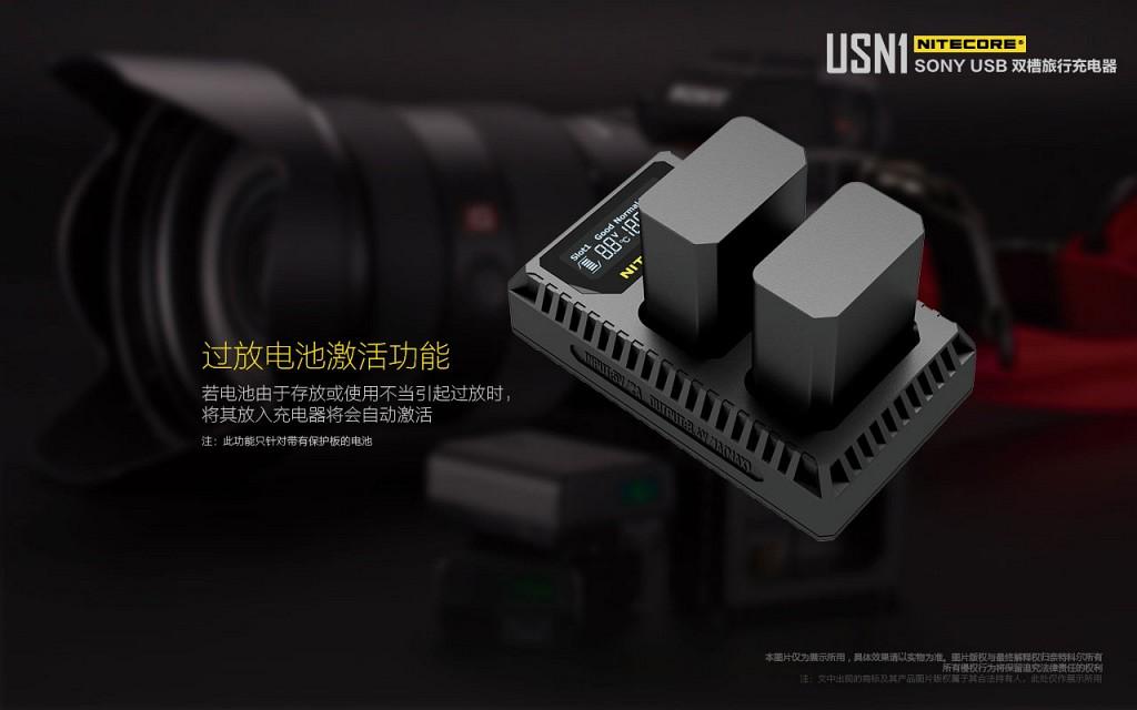 usn1-cn-12.jpg