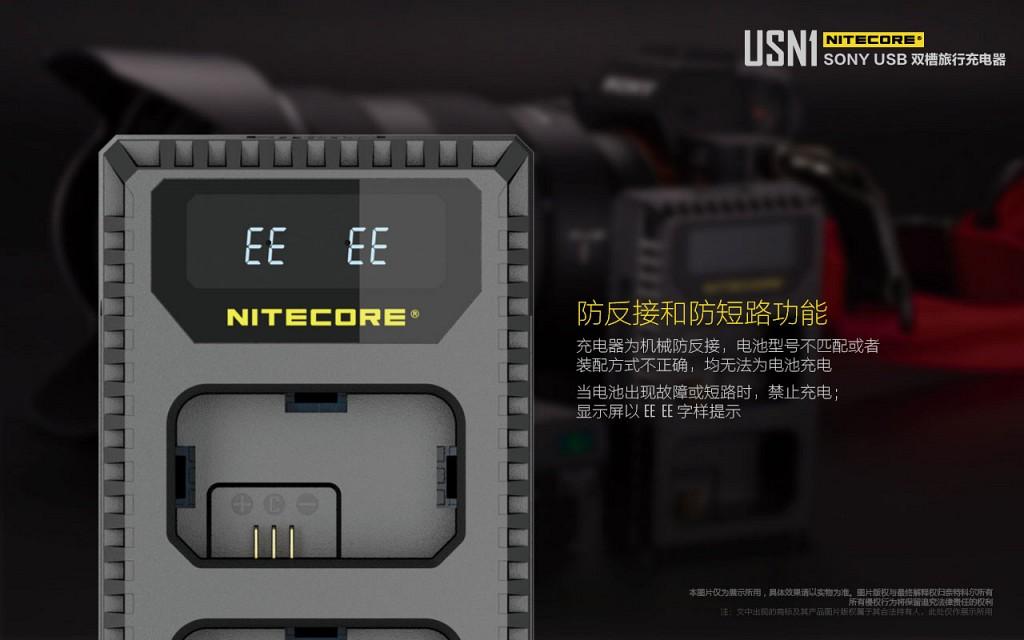 usn1-cn-13.jpg