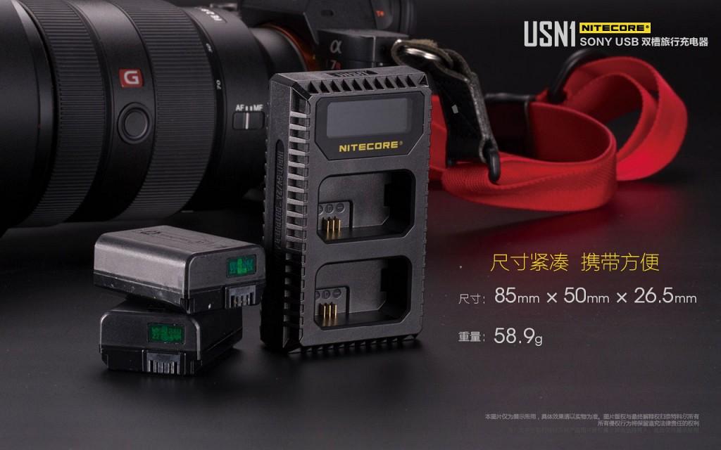 usn1-cn-15.jpg
