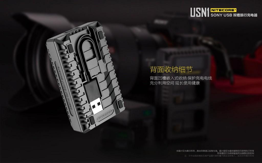 usn1-cn-16.jpg
