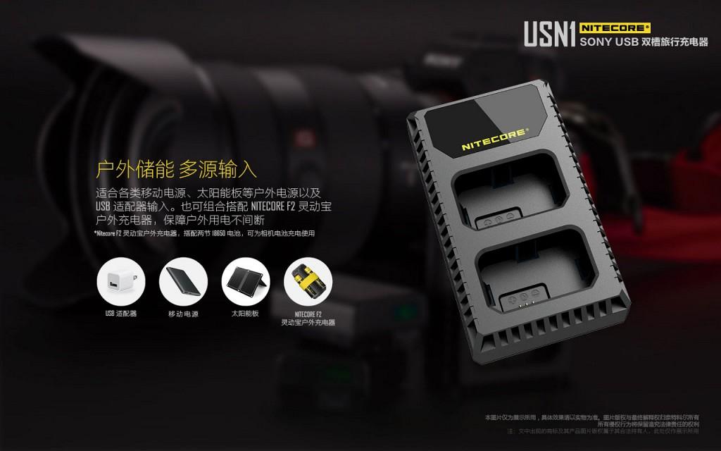 usn1cn-04.jpg