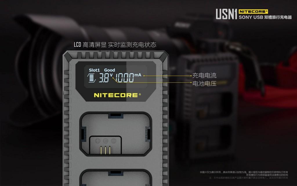 usn1cn-10.jpg