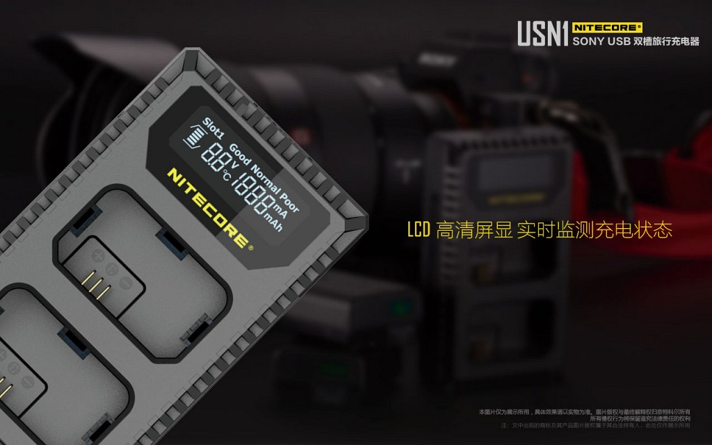 usn1cn-8.jpg