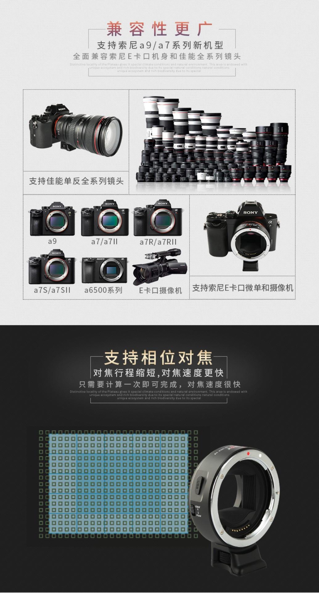 viltrox-ef-nex-iv-lens-adapter-d-yingkee2.jpg