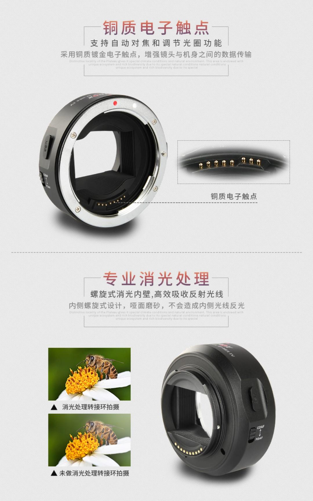 viltrox-ef-nex-iv-lens-adapter-d-yingkee4.jpg