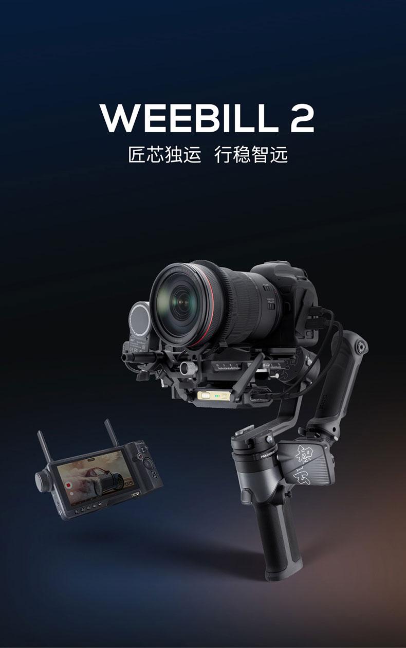 weebill2-01.jpg
