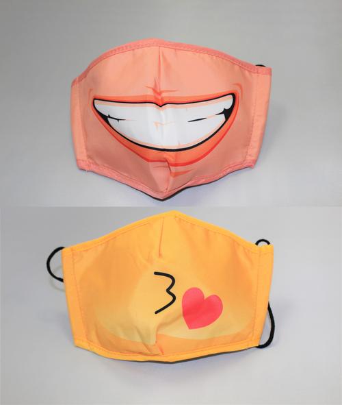 Emoji Mask For Youth [ 2 Kid Mask - Kiss, & Smile ]