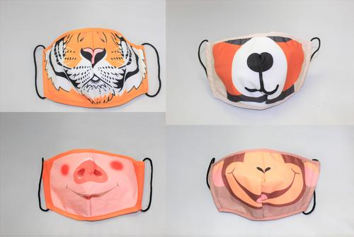 Jungle Book Mask For Kids [ 4 Kid Mask - Tiger, Monkey, Bear & Pig ]
