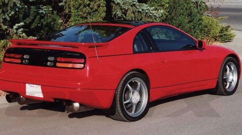 Nissan 300Zx 1990-1997 Factory Post No Light Rear Trunk Spoiler