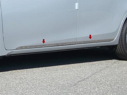 QAA fits 2003-2007 Nissan Murano 6 Piece Stainless Rocker Panel Trim 1.5 Width TH24591 On The Rocker