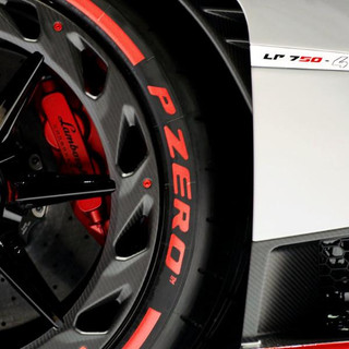 PIRELLI PZERO Custom Tires and Tire Lettering