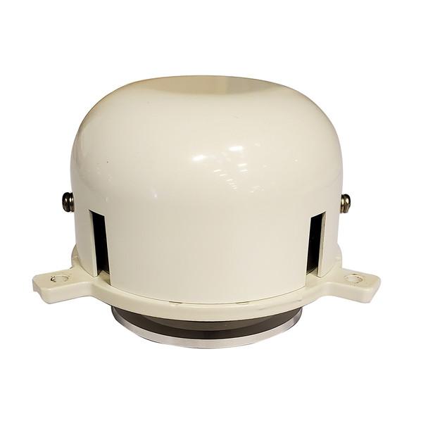 Intellian Sub-Reflector s6HD [S2-0633]