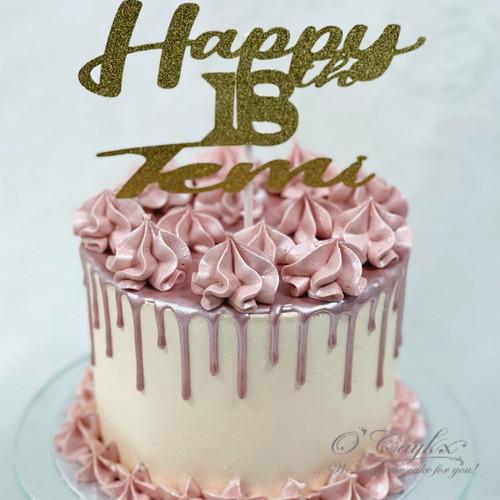 Rose Gold Drip cake - BC0093