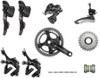 Campagnolo Record Ergo 11 Speed Groupset