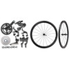 Campagnolo Record Rim Ergo 12 Speed Groupset with Bora WTO 45 Wheelset | Special Buy