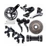Shimano Dura-Ace  R9100 STI Groupset | Limited Time Offer