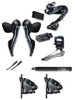 Shimano Ultegra  R8070 Hydraulic Flat Mount Di2 Groupset (less cassette)