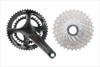 Campagnolo  Super Record Rim Ergo 12 Speed Groupset | Special Buy