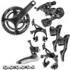 Campagnolo  Super Record Ergo 12 Speed Groupset (less cassette)