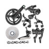 Campagnolo Record Ergo 12 Speed Groupset -500