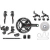 Campagnolo Super Record EPS V3 12 Speed Groupset