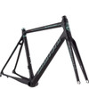 Bianchi Specialissima Campagnolo EPS V4 12 Speed equipped Carbon Bicycle, Matte Black - Build It Your Way