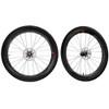 Fulcrum WIND 55 Disc-brake Wheelset - 500