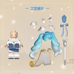Custom Minifigures Fantastic Lamp Frozen Miku
