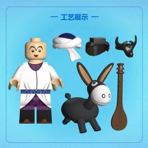 Custom Minifigures Fantastic Lamp Nasreddin