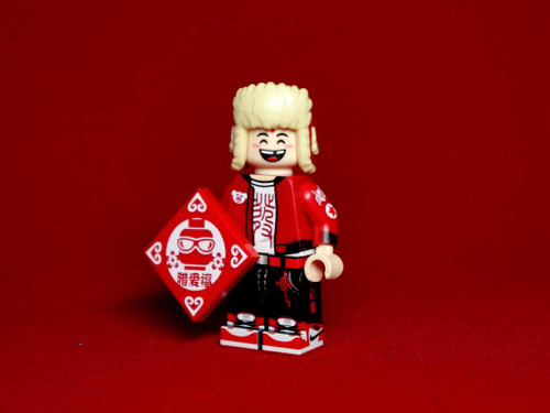 Custom Minifigure Life Brick Chinese New Year Piggy Man