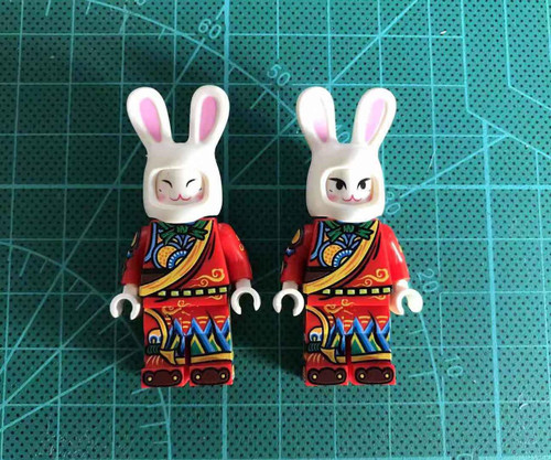 Custom Minifigure Chocolate Brick Robbit God Preorder
