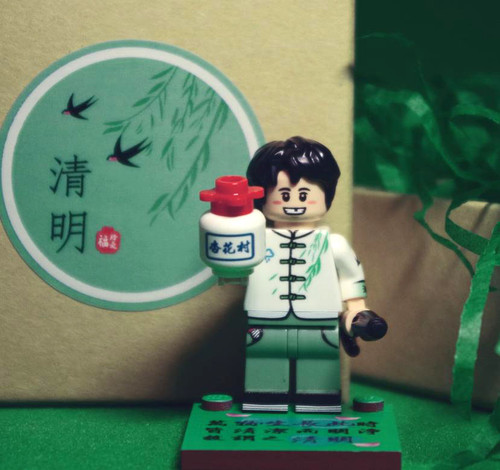 Custom Minifigures Life Brick Ching Ming