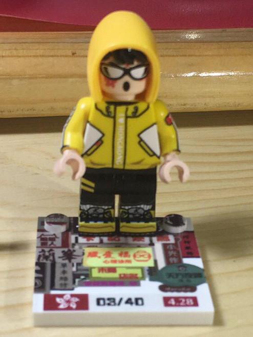 Custom Minifigures Life Brick Hong Kong