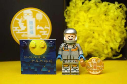 Custom Minifigures Life Plus Mid-Autumn Astronaut