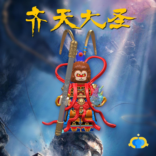 Custom Minifigures FantasticLamp Monkey King