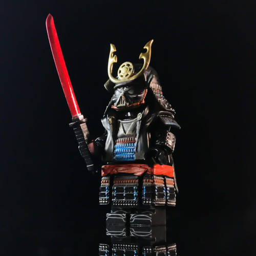 Custom Minifigures Black Vader Armour Accessory ONLY