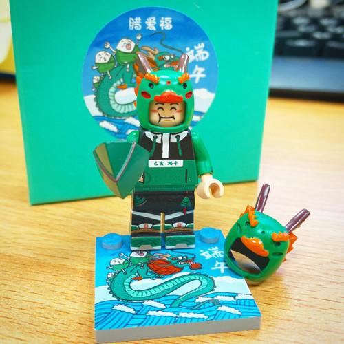 Custom Minifigures Life Brick Dragon Boat Chinese Festival