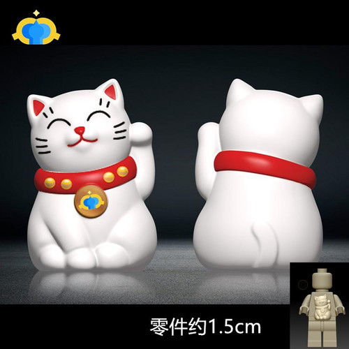 Custom Minifigures FantasticLamp ManekiNeko Accessory