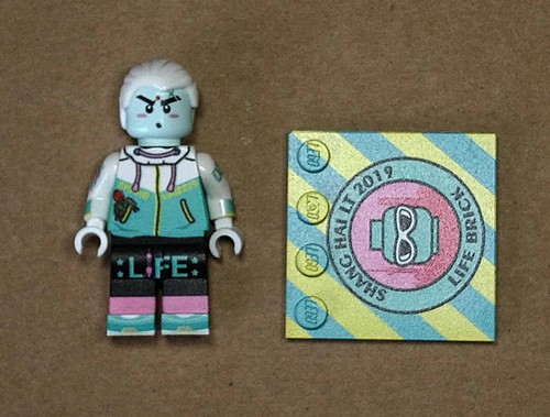 Custom Minifigures Life Brick Shanghai Limited Lifedady1989