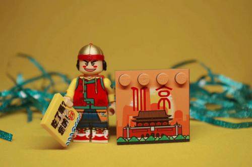 Custom Minifigures Life Brick Dumpling Man in Beijing