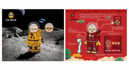Custom Minifigures Life Brick Stan Lee Astronaut Sets