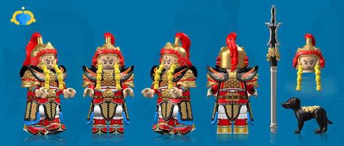 Custom Minifigures Fantastic Lamp Erlang Shen