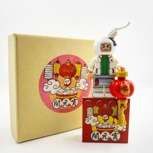 Custom Minifigures Life Lantern Festival