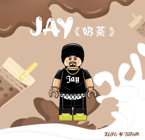 Custom Minifigures Life Milktea Jay
