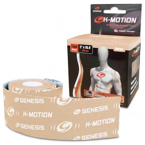 Genesis K-Motion Tape - Roll Biege